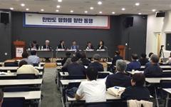 """정세현 """"북 SLBM, 확실히 군사적 안정 보장해달란 신호"""""""