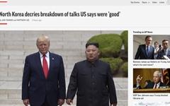 """미국 """"창의적 아이디어 가져가 좋은 논의""""... 북한 비판에 반박"""