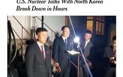 """미 전문가들 """"북한이 더 유리... 무기 실험 재개할 듯"""""""
