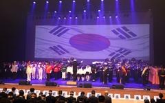 제12회 계룡세계군문화축제 7일 대미