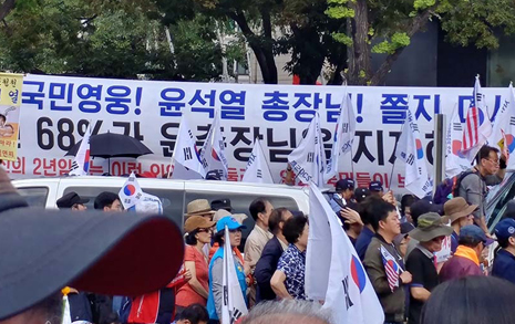 """""""윤 총장님 쫄지마세요"""" 현수막과 '저질연탄사건'"""