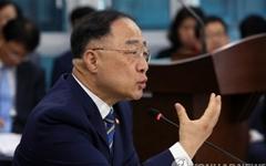 홍남기, 분양가상한제 두고 김현미와 정면충돌?