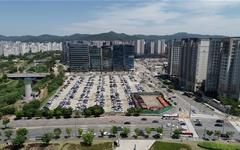 성남시 삼평동 판교구청부지 매각 우선협상 대상자 선정 나서
