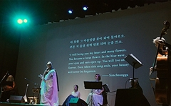 일본 원작 소설, 유라시안 오페라로 부활한 '산쇼다유'