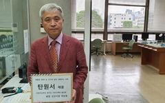 """경기도기초단체장들도 동참... """"이재명 지사 선처해달라"""""""