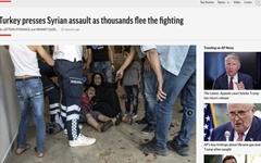 """터키 """"쿠르드족 공격 비판하면 난민 360만명 유럽 보낼 것"""""""