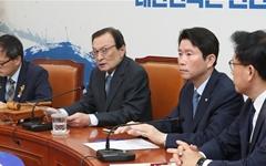 """""""황교안 나와라"""" 정치협상회의 참석 압박하는 민주당"""