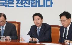 """말 아끼는 민주당 """"윤석열 접대 의혹? 사실 확인부터"""""""