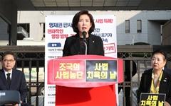 """""""김경수 구속과 비교, 맞지 않다""""...사법부에 대한 평가 바뀐 한국당?"""