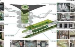 녹사평역 지하예술정원, 공공디자인 대상 수상