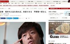"""일본 소설가 """"혐한? 한국 대법원 강제징용 판결부터 읽어라"""""""