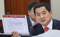 """조국 딸 이름 새겨진 KIST 조형물 논란...""""총 2만 6077명 포함"""""""