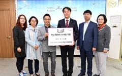 하남 '평화의 소녀상', 공공조형물 등록된다