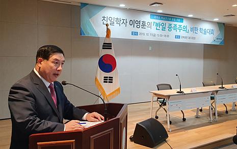 """""""이영훈, '신반민족행위자'라는 역사적 평가 받을 것"""""""