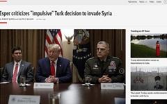 """미 국방 """"터키의 쿠르드족 공격 반대... 심각한 결과 부를 것"""""""