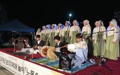 300년 역사 마을민속, 동해 '보역새 놀이' 축제 됐다