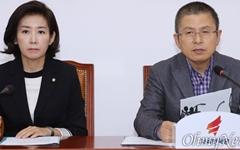 한국당 지지율, 단 하루지만 민주당 앞섰다