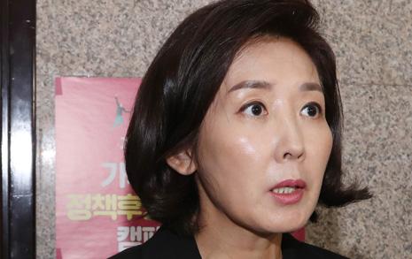 """'조국 사의 표명'에 환호한 한국당 """"문 대통령 사과하라"""""""