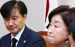"""조국 격려한 정의당... 박지원 """"대통령을 위한 사퇴 결정 존중"""""""