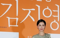 """[오마이포토] '82년생 김지영' 정유미, """"진심 잘 전달되길"""""""