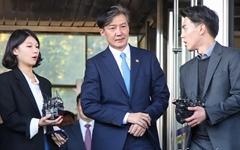 조국 사퇴 후폭풍 어디로... 민주당? 한국당?
