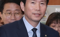 """이인영 """"공수처 다음 국회로? 황교안의 검찰개악 가이드라인"""""""