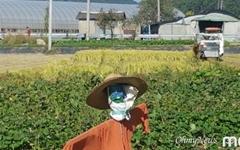 수확의 계절 가을, '추수에 분주한 농민'