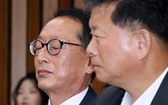 """검찰개혁 뒤집기 나선 한국당 """"왜 하필 대구에 특수부 남겼나"""""""