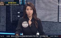 """""""민주노총 때문에 국대떡볶이 퇴출"""" 오보 반성 없는 TV조선"""
