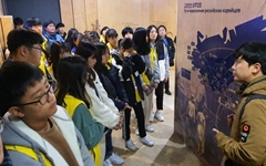 """""""매일 곡소리..."""" 고려인 강제이주 역사 앞에서 숙연해진 학생들"""