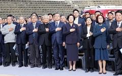 """""""부마항쟁 가해자 책임소재 철저히 규명하겠다"""""""