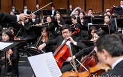 인천시립교향악단, 10월 31일 '아이 사랑 태교음악회' 연다