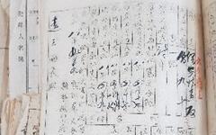 용인 3·21 독립운동 미서훈자 20명 수형기록 발굴