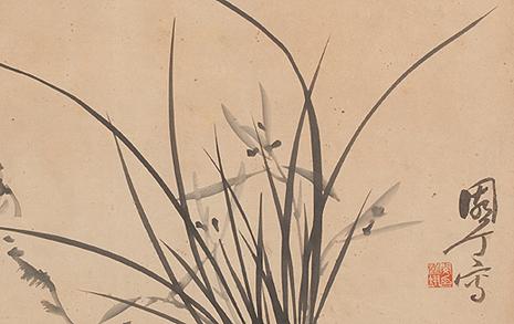 3대 난초 그림, 그중에서도 '운미란'의 매력