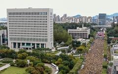 """검찰, 조국 사퇴 이틀 만에 공식입장 """"개혁작업 중단없다"""""""