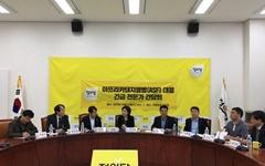 """""""ASF 확산 방지하려면 멧돼지 폐사체 소독이 중요"""""""