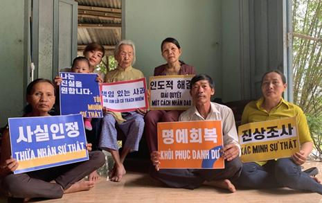 학살당한 가족들, '아무것도 하지 않겠다'는 한국 정부