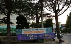 [사진] 군산 달빛투어와 함께 명산야시장 달빛파티에 취하다