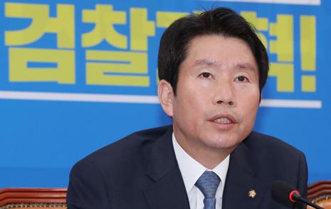 '시계 제로' 검찰개혁 국회협상... 이인영의 불안한 '패스트트랙 연대'