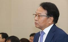 """한인섭 """"차기 법무장관 후보자로 청 인사검증 받은 적 없다"""""""