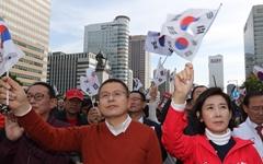 주말 공수처 여론전....검찰개혁 촛불집회 vs. 한국당 동원집회