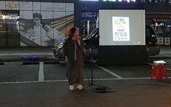 """""""공소시효 1년5개월 남아.... 세월호 특별수사단 설치에 힘실어 달라"""""""