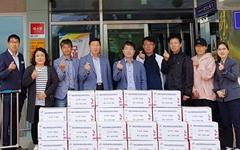 함양 체류형 농업창업지원센터 입교생 고구마 기증