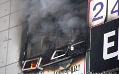 창원 상남동 상가 밀집지역 빌딩 5층 화재