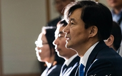 """검찰개혁위 """"법무부 검찰국장·기조실장에 검사 원천배제"""" 권고"""