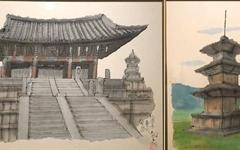 일본인이 그린 한국의 원산