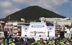 여순항쟁 71주년 민간인 희생자 합동 추념식 열려