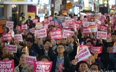 """부산에서도 촛불... """"검찰적폐 청산투쟁은 사퇴 안 했다"""""""
