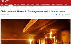 칠레, 지하철 요금인상 항의 시위 격화... 비상사태 선포