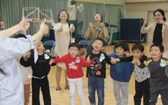 """""""아이들은 놀면서 커요"""" 놀이와 체험에 집중하는 유치원"""